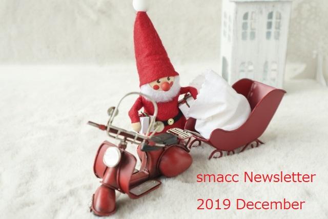 2019_Dec_img